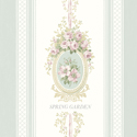 Collectie: Spring Garden