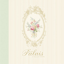 Collectie: Palais